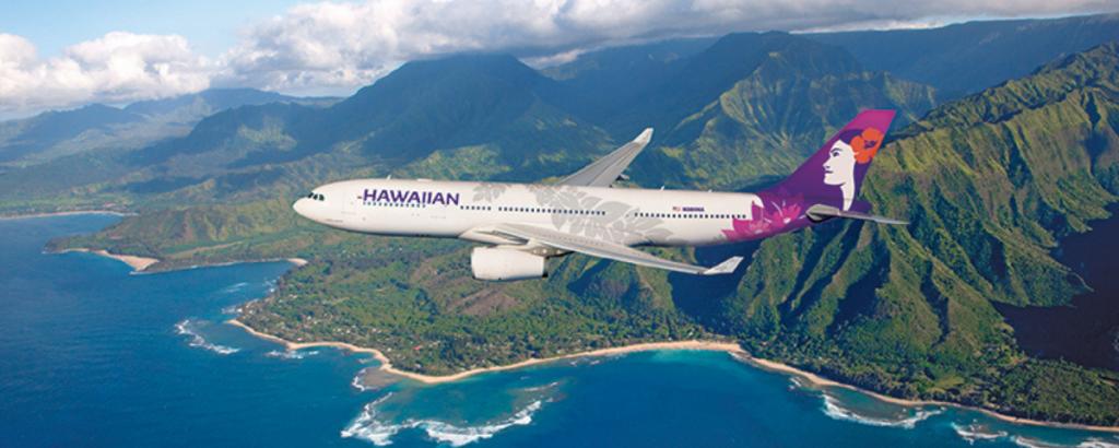 ハワイアン航空、HawaiianMilesのマイル有効期限を廃止