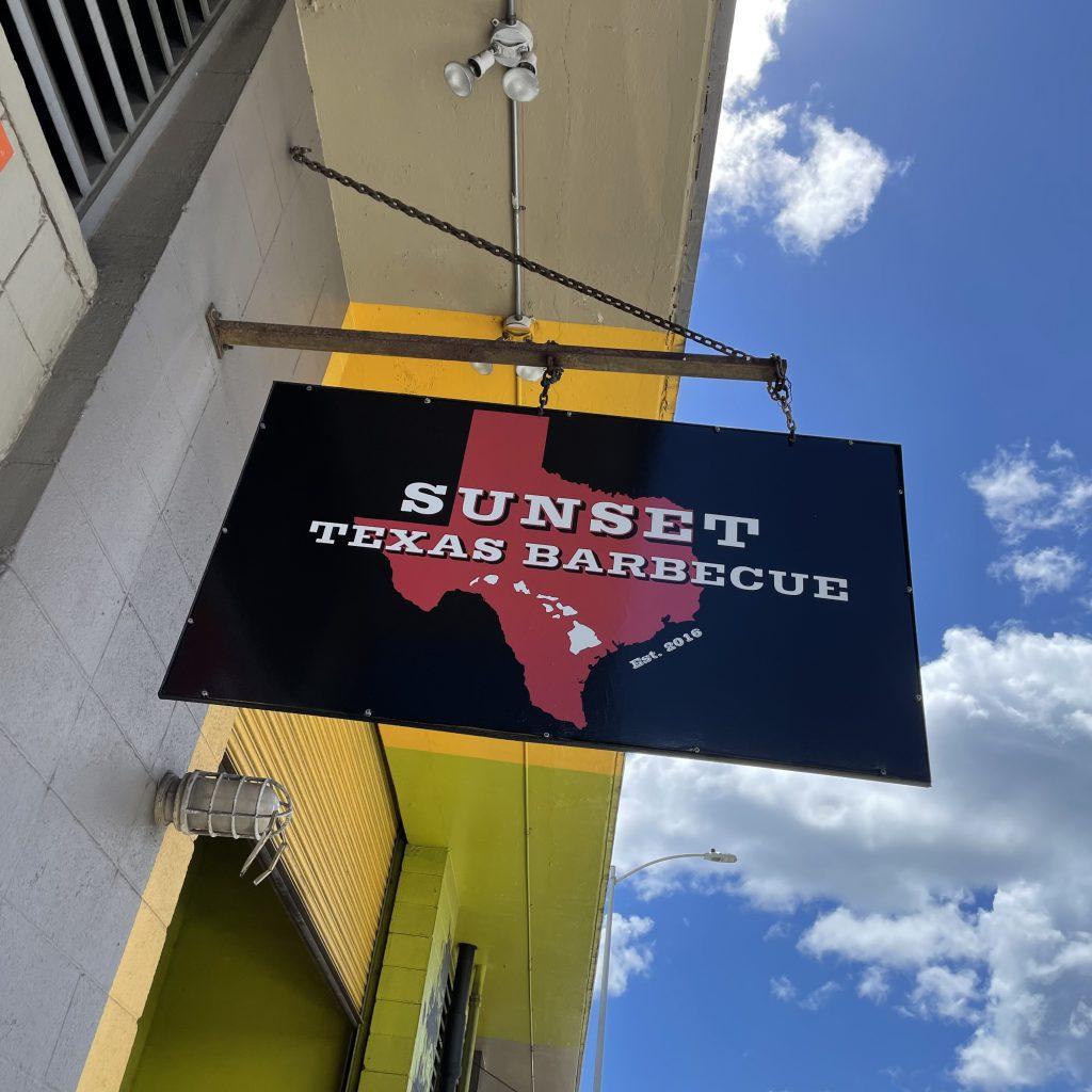 9月1日OPEN! カカアコのサンセットテキサスバーベキュー